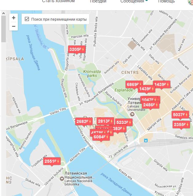 Как недорого снять квартиру (апартаменты) в Риге