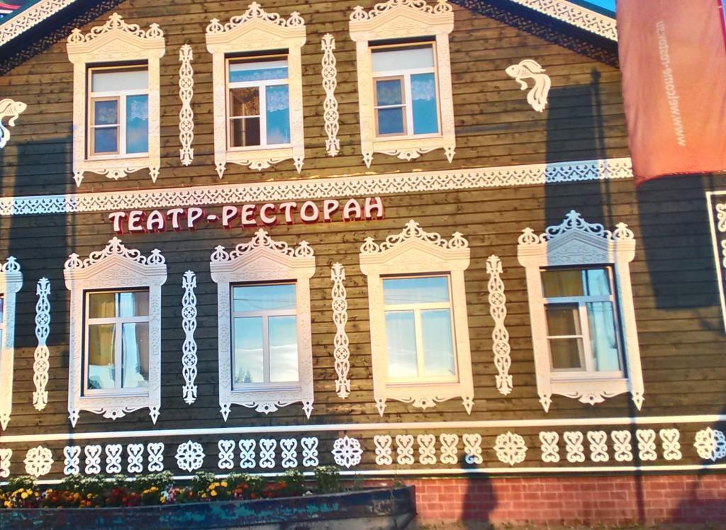 Гастрономическое путешествие по Ростову Великому - лучшие кафе и рестораны города