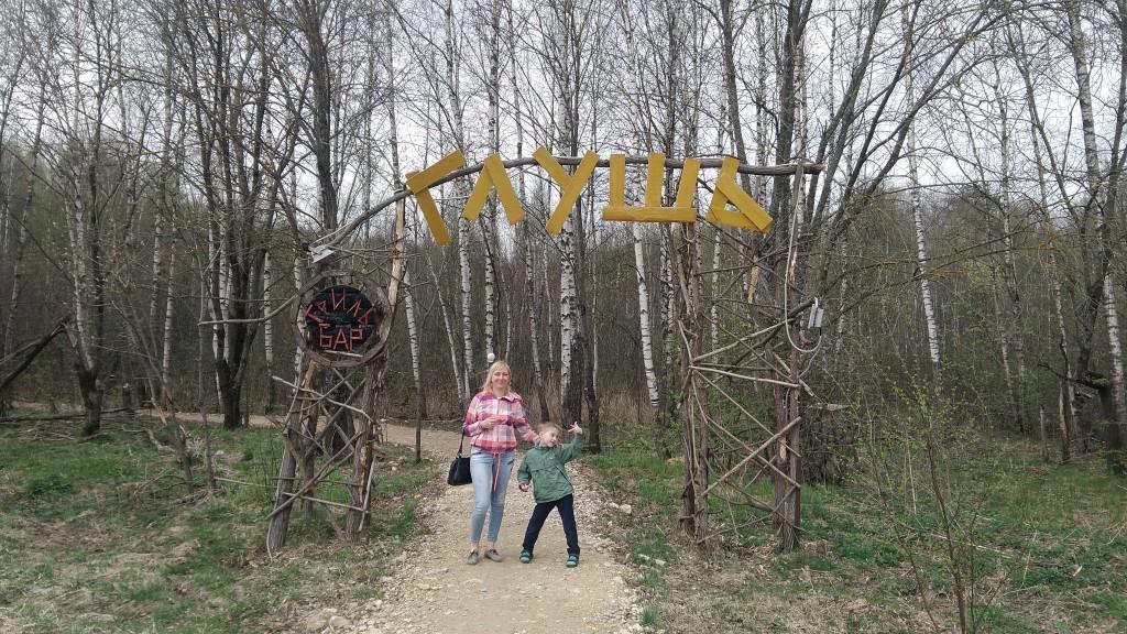 Этномир в Калужской области - путешествие вокруг света за один день