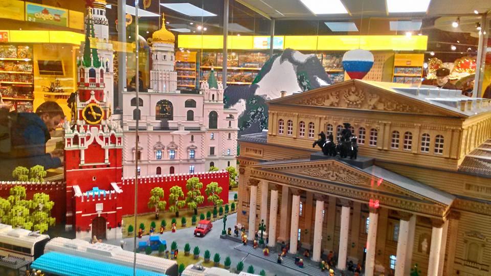 центральный детский магазин москва