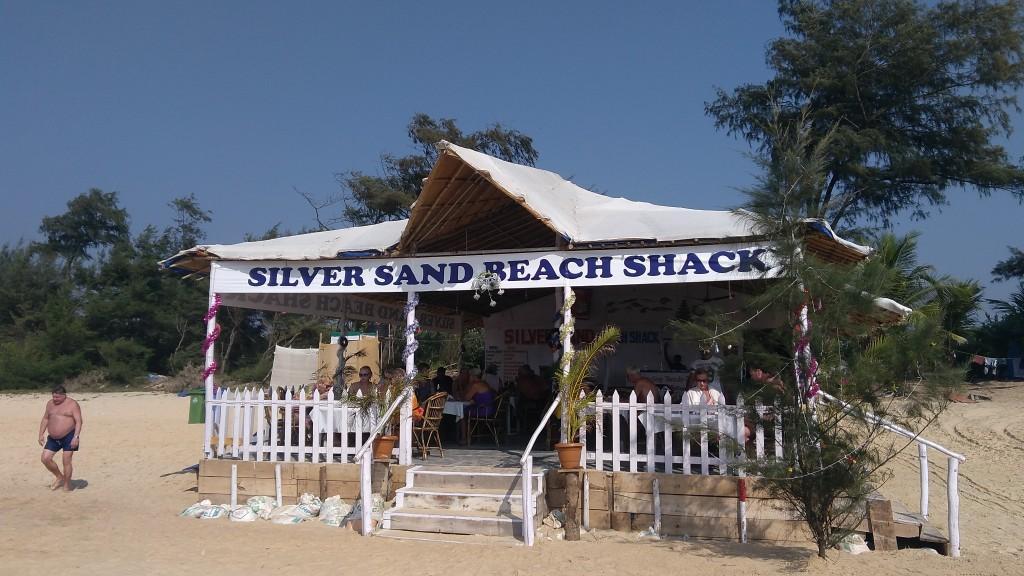 Пляжный шейк