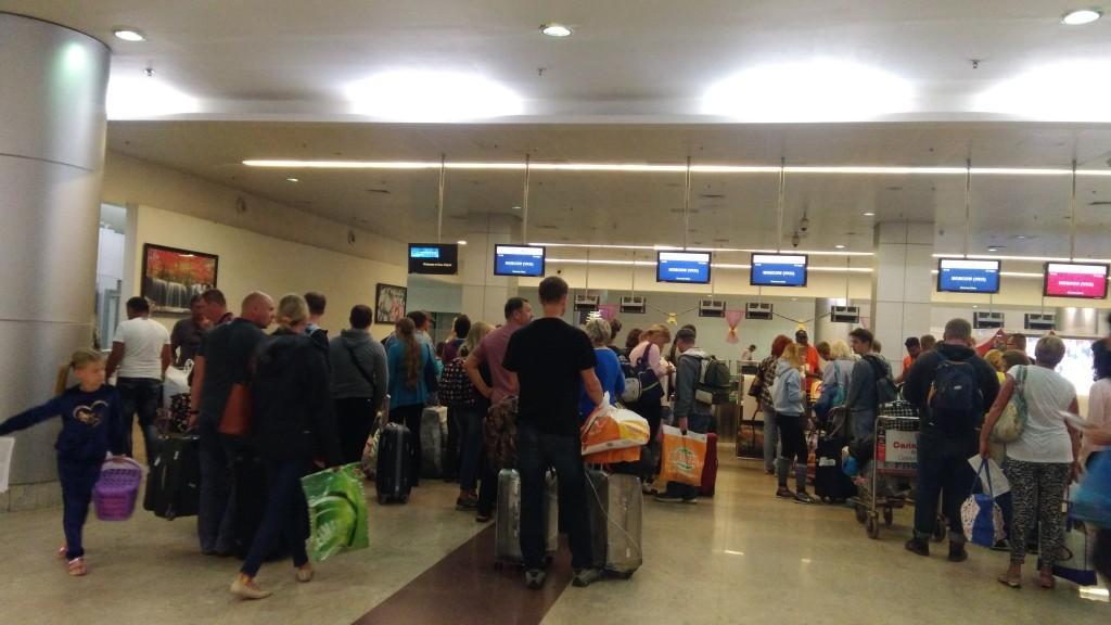 Перелет из Москвы в Гоа (Индия) и обратно - на что обратить внимание