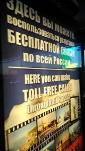 Перелет из Москвы в Тбилиси авиакомпанией Победа с пересадкой в Ростове-на-Дону - личный опыт