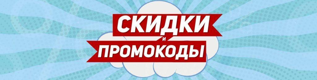 Главные достопримечательности Нижнего Новгорода