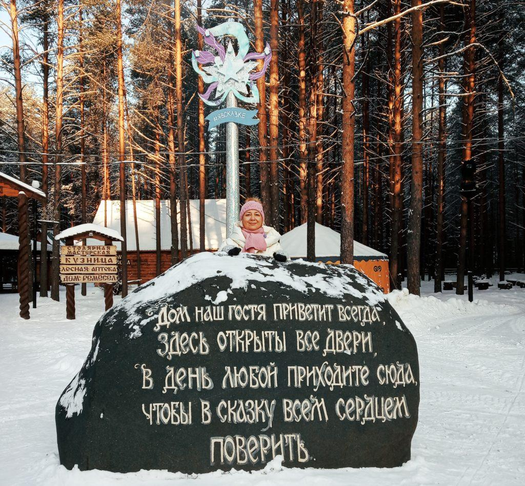 Великий Устюг Вологодской области – как добраться, где остановиться, что посмотреть, чем питаться